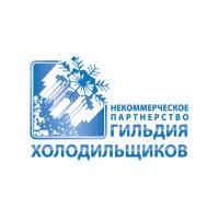 Логотип компании «Гильдия холодильщиков»