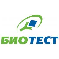 """Логотип компании «НПО """"БиоТест""""»"""