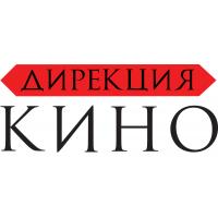Логотип компании «Дирекция Кино»