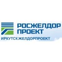 Логотип компании «Иркутскжелдорпроект»