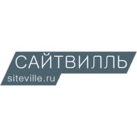 Логотип компании «Сайтвилль»