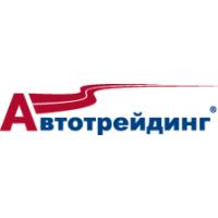 Логотип компании «Автотрейдинг»
