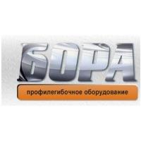 Логотип компании «Компания Бора»