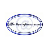 Логотип компании «ИП Иванова В. И.»