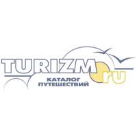 Логотип компании «ТУРИЗМ.РУ»