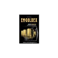 Логотип компании «Emgoldex»