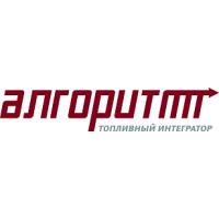 Логотип компании «Алгоритм.Топливный интегратор.»