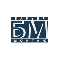 Логотип компании «БарьерМонтаж»