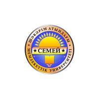 Логотип компании «Семипалатинский Государственный университет имени Шакарима»