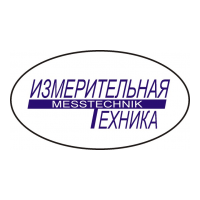 Логотип компании «Измерительная техника»
