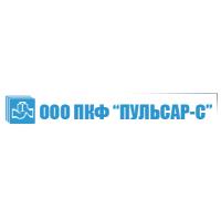 Логотип компании «Пульсар-С»
