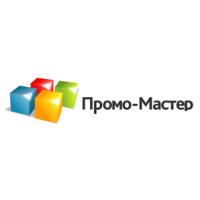 Логотип компании «Промо-Мастер»