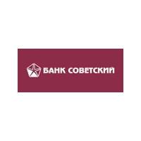 Логотип компании «Банк Советский»