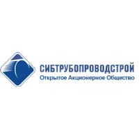 Логотип компании «Сибтрубопроводстрой»