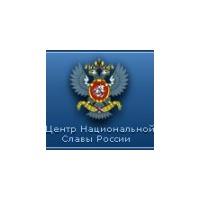 Логотип компании «Центр Национальной Славы России»