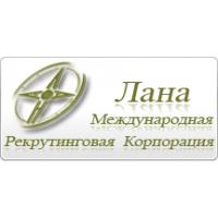 Логотип компании «Lana Group»