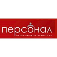Логотип компании «Персонал»