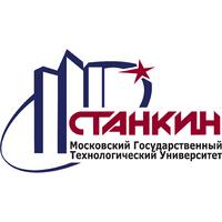 МГТУ «СТАНКИН»