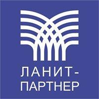 Логотип компании «Ланит-Партнер»