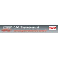 Логотип компании «Барнаульский вагоноремонтный завод (Барнаульский ВРЗ)»