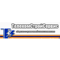Логотип компании «ТелекомСтройСервис»