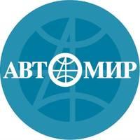 Логотип компании «Автомир»