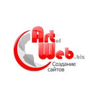 Логотип компании «Artofweb»