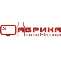 Логотип компании «Фабрика Москва»