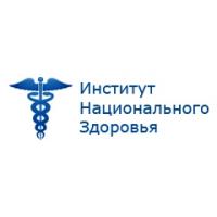 Логотип компании «Институт Национального Здоровья»