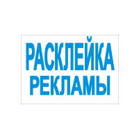 Логотип компании «Leksreklama»