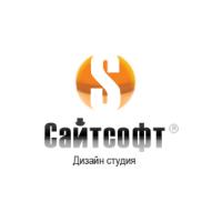 Логотип компании «Сайтсофт»