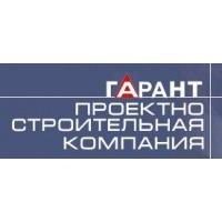 Логотип компании «Гарант»