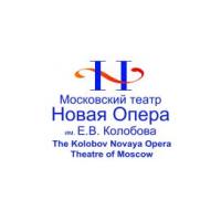 Логотип компании «Московский театр Новая Опера им. Е.В. Колобова»