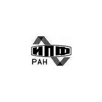 Логотип компании «Институт Прикладной Физики (ИПФ РАН)»
