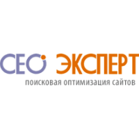 Логотип компании «СЕО Эксперт»