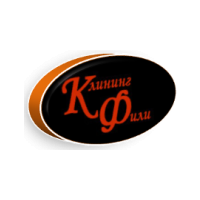 Логотип компании «Клининг-Фили»