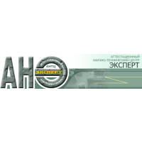 Логотип компании «АНТЦ Эксперт»