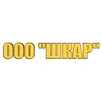 Логотип компании «ШКАР»