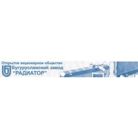 Логотип компании «Бугурусланский завод РАДИАТОР (БЗР)»