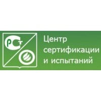 Логотип компании «Электросерт»