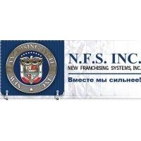 Логотип компании «New Franchising Systems Inc.»