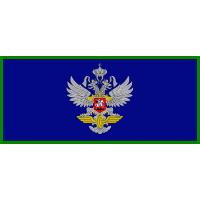 Логотип компании «Ведомственная охрана железнодорожного транспорта РФ (ВО ЖДТ)»
