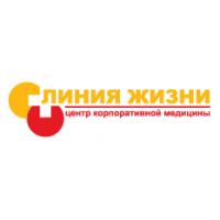 Логотип компании «Центр корпоративной медицины Линия Жизни»