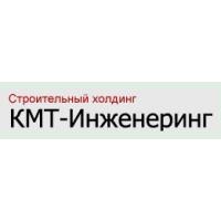 Логотип компании «Строительный холдинг - КМТ»