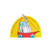 Логотип компании «Центр дополнительного образования детей № 4»
