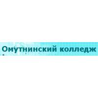 Логотип компании «Омутнинский колледж педагогики, экономики и права»