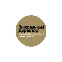 """Логотип компании «Журнал """"Генеральный Директор""""»"""