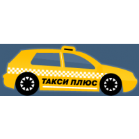 Логотип компании «Такси Плюс»