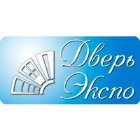 Логотип компании «ДверьЭкспо»