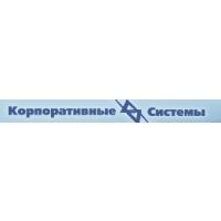 Логотип компании «Корпоративные системы»